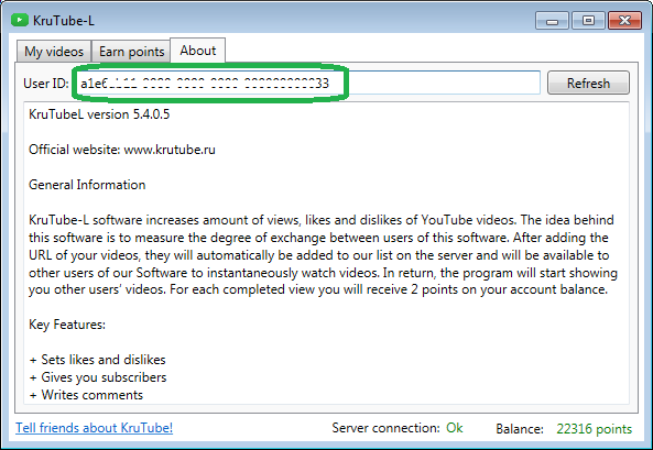 What is User ID in KruTube